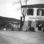 Tabacchi Marini anno 1939
